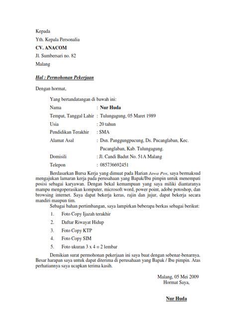 Contoh Lop Lamaran Kerja Telkomsel by Contoh Surat Lamaran Kerja Dan Cv Terbaru Sugeng Story