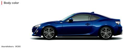 scion fr s blue 2016 scion fr s blue 200 interior and exterior images