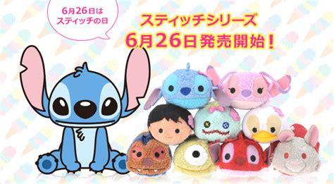 Disney Tsum Tsum Stitch disney japan lilo stitch tsum tsum collection my tsum tsum