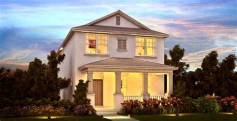 Meritage Homes Design Center Dallas Meritage Homes Attn Meritage Homes Buyers Get Rebate At