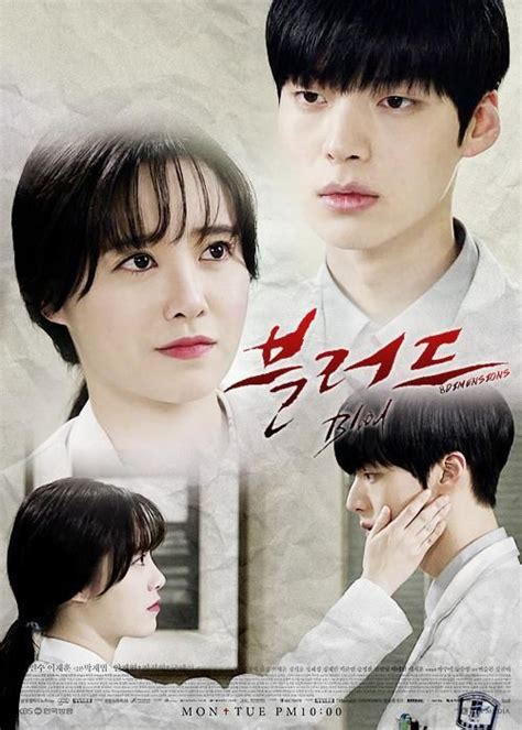film korea hot blood young 156 best images about blood korean drama on pinterest