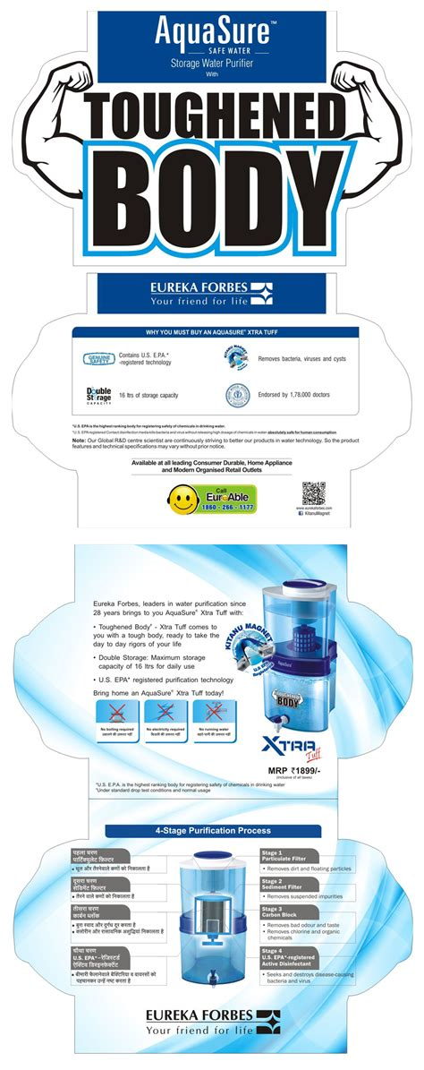 Forbes Xtra Tuff Water Purifier non electric water purifiers aquasure xtra tuff