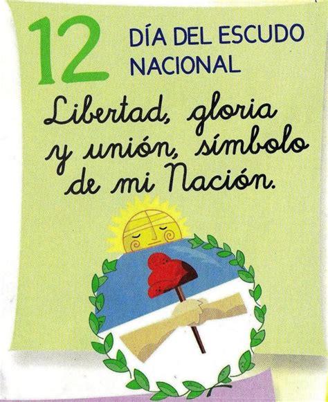 www lalibertadeduca carteleras mes de marzo sede morro azul i p e s r 237 o gallegos provincia de santa cruz