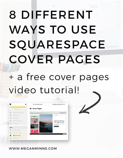 squarespace different templates for different pages have you heard about squarespace s cover pages yet they