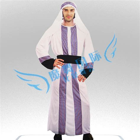buy wholesale arab clothing from china arab