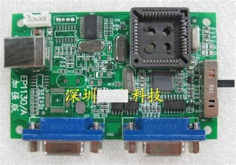 Ic Program Tv Akari ccfl backlight led backlight kits tv parts pc parts