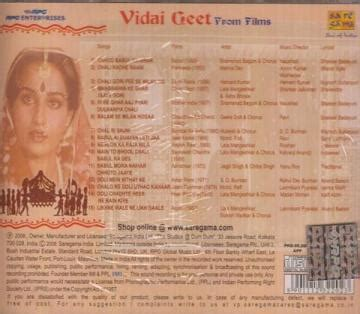 Wedding Songs List Audio by Vidai Geet From Wedding Songs Audio Cd