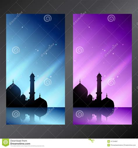 design banner islamic islamic set of banner stock vector image 41704887
