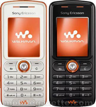 sony ericsson w200 (w200i) mobile gazette mobile phone