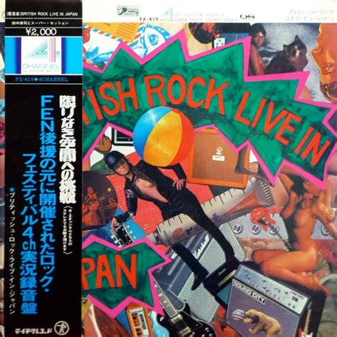 Cd Kompilasi Lives Here In Session American Rock Legends cd reissue wish list kiyoshi and session japan aka seiji to session