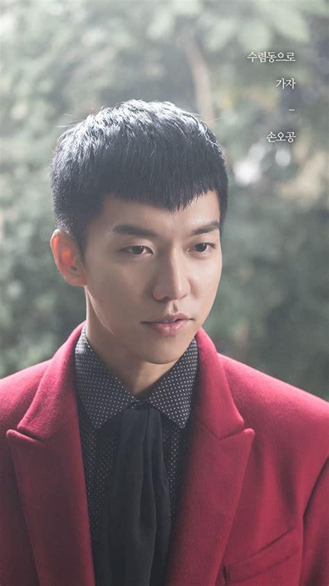 lee seung gi song lee seung gi image 169281 asiachan kpop image board