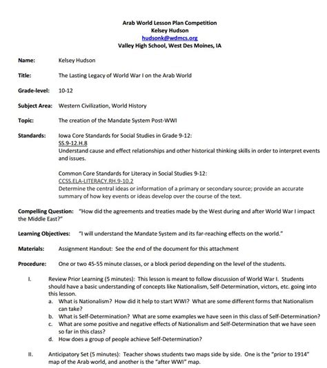 english lesson plan template high school common core