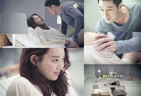 so ji sub kekasih so ji sub dan shin min a berduaan di ranjang dalam teaser