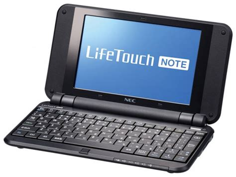 android netbook nec lifetouch note android netbook
