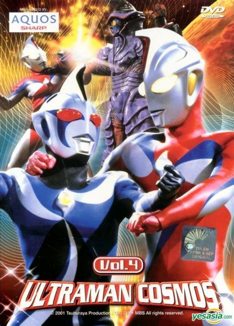 download film ultraman cosmos the movie yesasia ultraman cosmos dvd vol 4 ep 13 16 malaysia