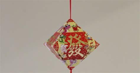 new year ang pow lanterns new year lanterns 红包灯笼手工制作 how to make a