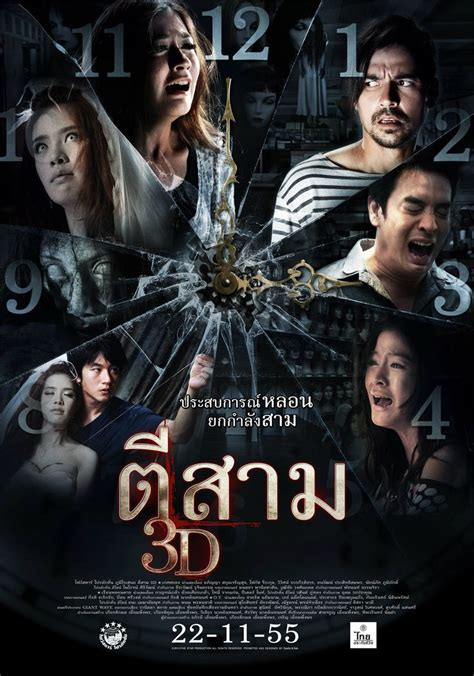 film horor thailand film horor thailand wajib tonton entertainment matome