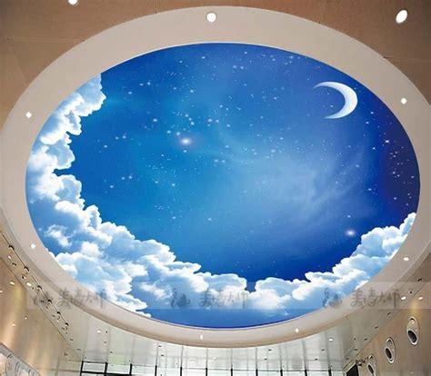 Star Ceiling Circular Woven Wallpaper Ceiling Wallpaper Sky Ceiling Wallpaper