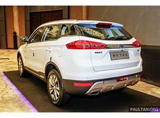 Geely Electric Car