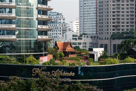 Plaza Athenee Bangkok C E S Plaza Athenee Bangkok A Royal Meridien Hotel
