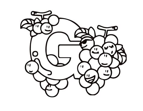 coloring pages that start with the letter g letter g coloring pages coloring home