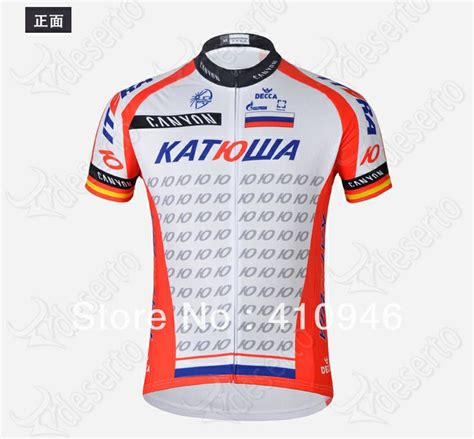 cycling jersey pattern download 11 best images about cycle jerseys on pinterest the o