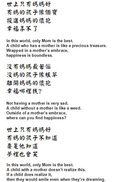 new year song translation 聚言莊 the house where words gather