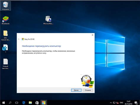 resetting windows sockets сброс сетевых настроек windows 10 redstone настройка