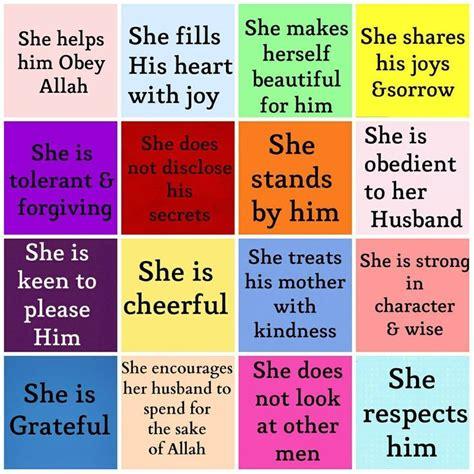 Be A Great Muslimah to be a muslimah penelusuran http