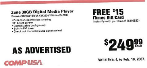 Compusa Gift Card - compusa covers all the bases with their zune promo global nerdy joey devilla s