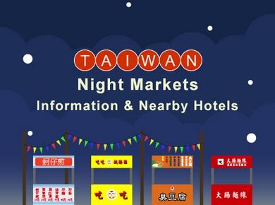 dragon boat festival in taiwan 2018 2018 dragon boat festival in taiwan taiwan travel news