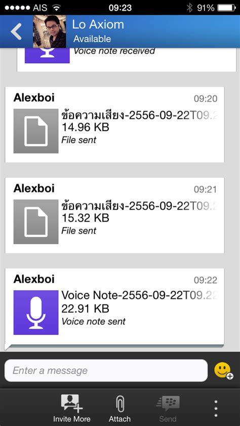 settingan kuota fb anonytun bug host telkomsel facebook bbm เจ งจร ง พบบ กเพ
