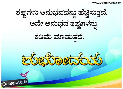 search results for love quotes kannada images calendar 2015