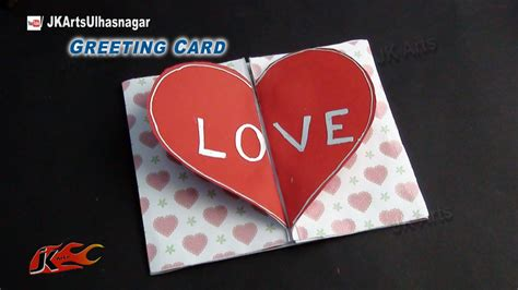 diy love heart greeting card how to make valentine s day