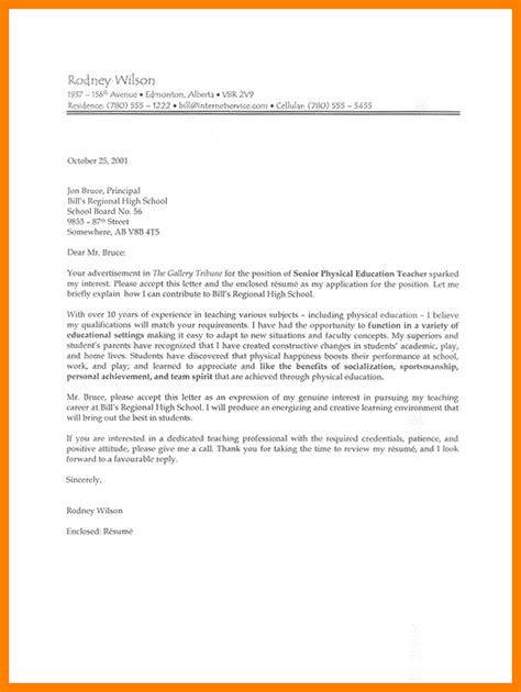 best covering letter for application 7 best covering letter for application assembly resume