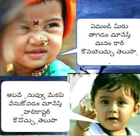 telugu funny comedy telugu funny images telugu comedy telugu funny pics