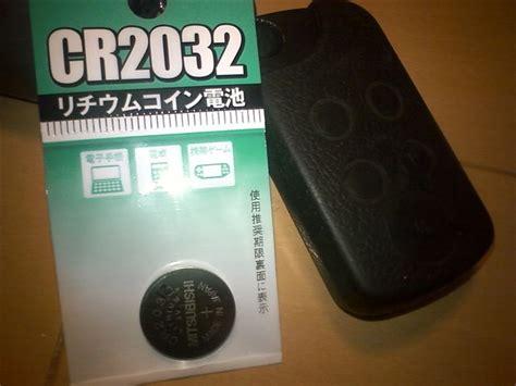 Mitsubishi Cr2032