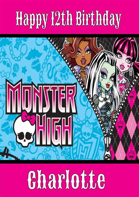 printable birthday cards monster high personalised monster high birthday card design 2