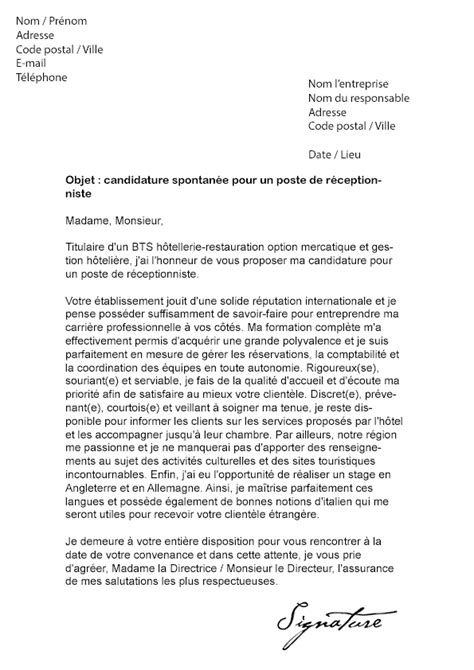 Lettre De Motivation De Receptionniste D Hotel Lettre De Motivation R 233 Ceptionniste Mod 232 Le De Lettre
