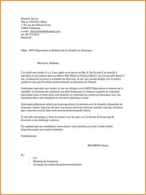 Lettre De Motivation école Alternance 9 Lettre De Motivation Contrat De Professionnalisation Format Lettre