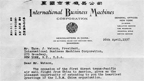 business letters for ibm ibm100 the of international business machines