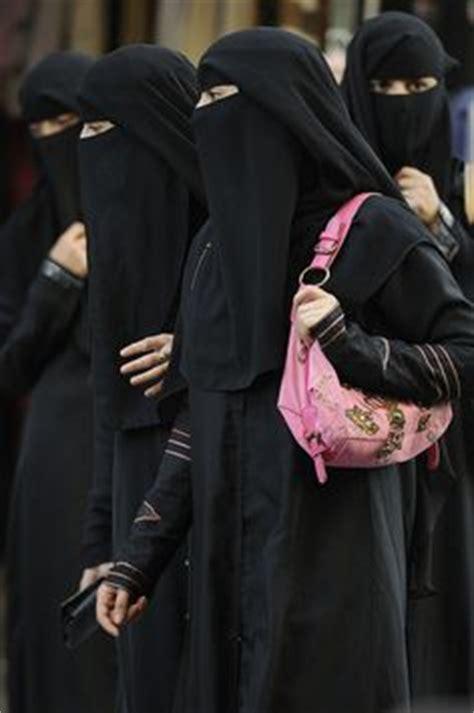 Fc Irma Syar I burqa hijaab arab modesty abaya niqab jilbab