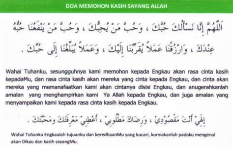 alhamdulillah doa mohon kasih sayang allah