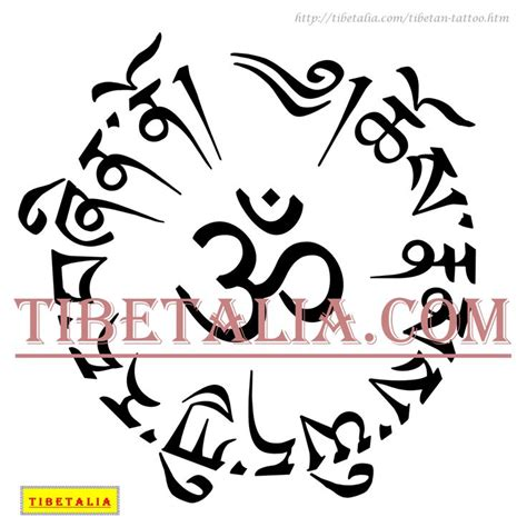 tattoo fonts karma 21 best images about tibetalia tibetan script