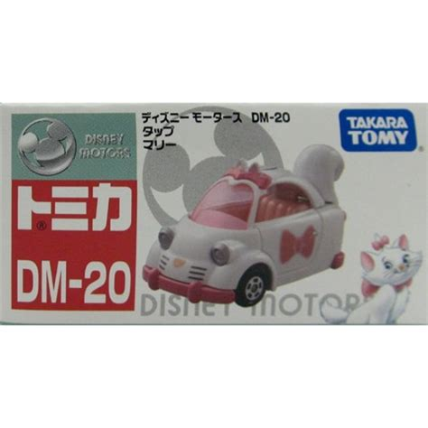 Tomica Disney The Cat Dm 20 dm 20 tap disney motors â nshop thẠgiá i tr 242 chæ i