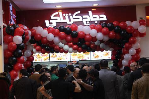 is kfc open kfc opened at family mall erbil erbil lifestyle