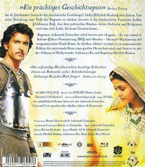Dvd Jodhaa Akbar Kualitas Hd jodhaa akbar dvd oder leihen videobuster de