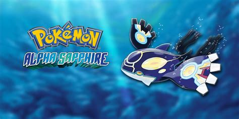 Kaset 3ds Alpha Sapphire Pok 233 Mon Alpha Sapphire Nintendo 3ds Nintendo