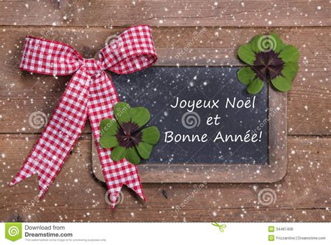 christmas  happy  year  french words stock photo image