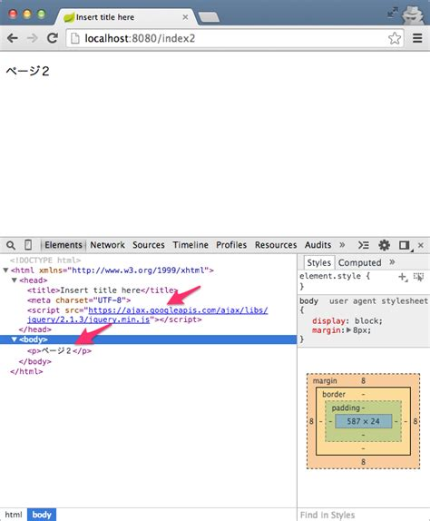 layout it localhost thymeleaf layout dialectのご紹介 developers io